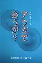 f:id:simokitazawa:20060626004946j:image