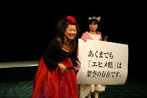 f:id:simokitazawa:20060708114540j:image