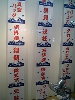 f:id:simokitazawa:20060907235701j:image