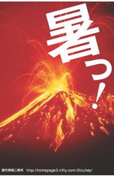f:id:simokitazawa:20060908000604j:image