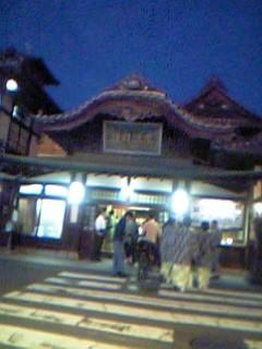 f:id:simokitazawa:20061021075122j:image