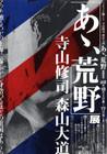 f:id:simokitazawa:20061029222557j:image