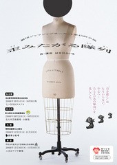f:id:simokitazawa:20061106064256j:image