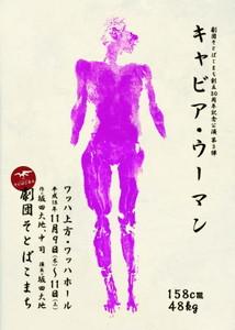 f:id:simokitazawa:20061110023035j:image