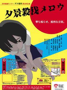 f:id:simokitazawa:20061119060707j:image