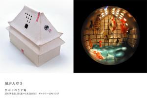 f:id:simokitazawa:20061231235617j:image