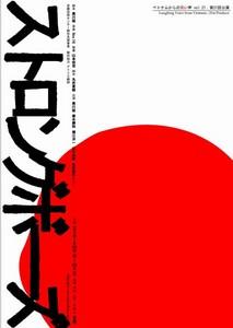 f:id:simokitazawa:20070130045256j:image