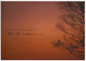 f:id:simokitazawa:20071120221333p:image:right