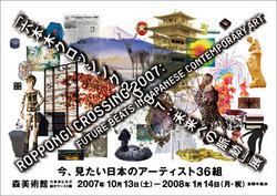 f:id:simokitazawa:20071227155355j:image:right