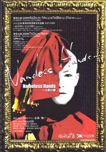 f:id:simokitazawa:20080324231403j:image