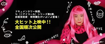 f:id:simokitazawa:20080325124624j:image