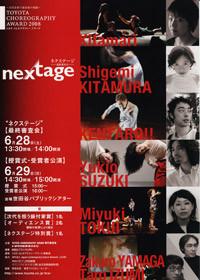 f:id:simokitazawa:20080630092617j:image