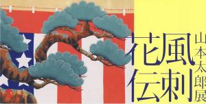 f:id:simokitazawa:20080702104621j:image