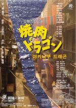 f:id:simokitazawa:20080703131618j:image
