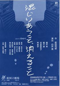 f:id:simokitazawa:20080707221952j:image