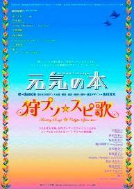 f:id:simokitazawa:20080707225051j:image