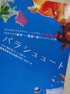 f:id:simokitazawa:20080803104525j:image