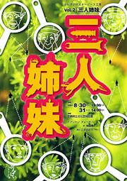 f:id:simokitazawa:20080901010708j:image