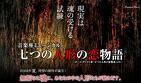 f:id:simokitazawa:20080926094839j:image