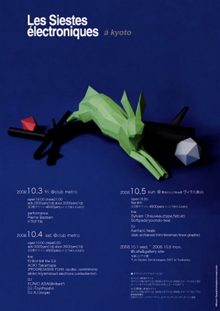 f:id:simokitazawa:20080927145523j:image