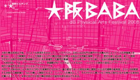 f:id:simokitazawa:20081001152259j:image