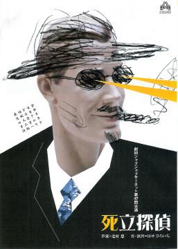 f:id:simokitazawa:20081002110920j:image