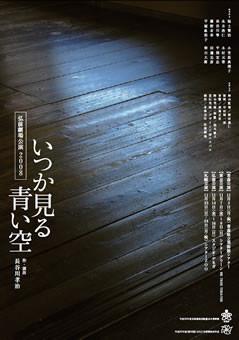 f:id:simokitazawa:20081105152924j:image