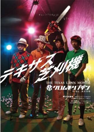f:id:simokitazawa:20081110014455j:image