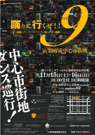 f:id:simokitazawa:20081119100642j:image