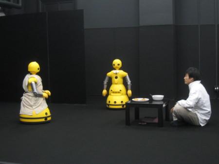 f:id:simokitazawa:20081125160705j:image