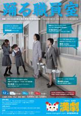 f:id:simokitazawa:20081214025028j:image