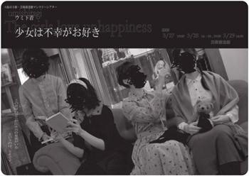 f:id:simokitazawa:20090108130019j:image