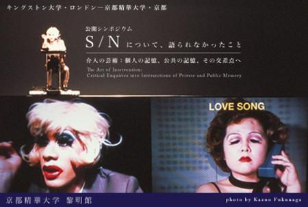 f:id:simokitazawa:20090113104619j:image