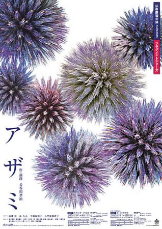 f:id:simokitazawa:20090216110316j:image