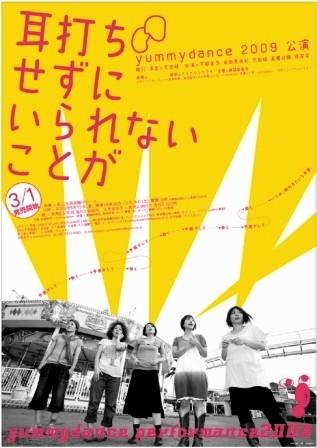 f:id:simokitazawa:20090217173629j:image