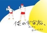 f:id:simokitazawa:20090226123304j:image
