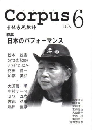 f:id:simokitazawa:20090312140316j:image