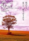 f:id:simokitazawa:20090316143821j:image