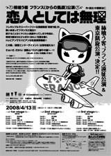 f:id:simokitazawa:20090328180414j:image