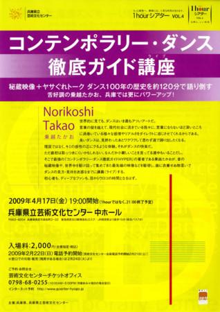 f:id:simokitazawa:20090419044042j:image