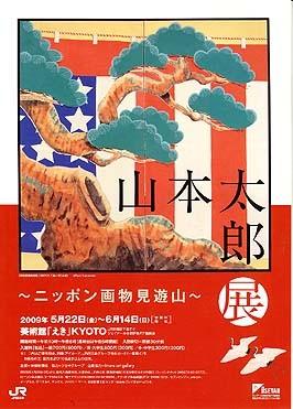 f:id:simokitazawa:20090526035751j:image