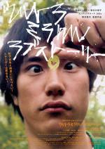 f:id:simokitazawa:20090608201401j:image