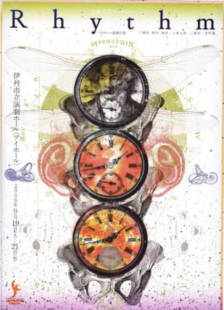 f:id:simokitazawa:20090907113048j:image