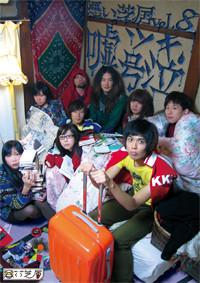 f:id:simokitazawa:20090919233943j:image