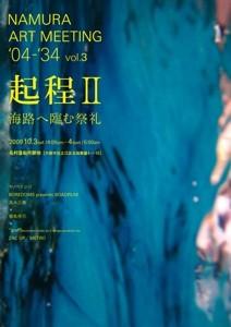 f:id:simokitazawa:20091003122541j:image
