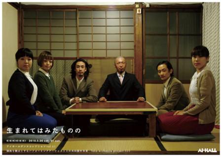 f:id:simokitazawa:20100110080051j:image