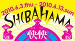 f:id:simokitazawa:20100426114420j:image