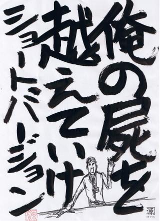 f:id:simokitazawa:20100520143305j:image