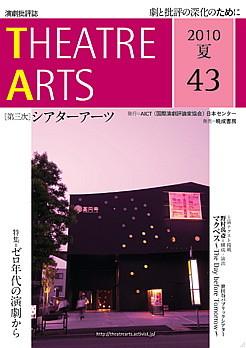 f:id:simokitazawa:20100629032919j:image