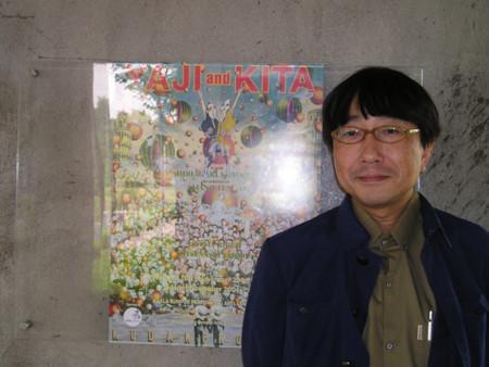 f:id:simokitazawa:20100809013954j:image